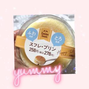 食べれる~!