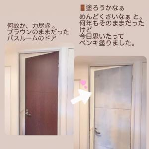 久しぶりのDIY 〜室内ドアをペイント〜