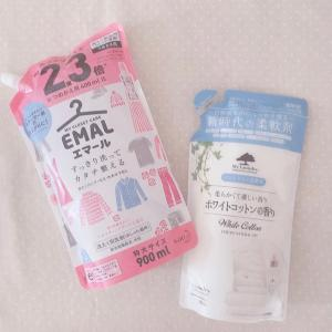 〜おしゃれ着洗いでいい香り〜洗濯洗剤と柔軟剤の組み合わせ