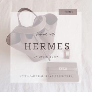 HERMES*置き画 〜エルメスのエトゥープ〜