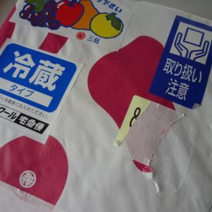 7月の当選♪4つ①「フルーツ」「うなぎ」「ムビチケ」