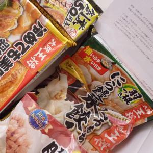 11月30日の当選2個♪「食品」「商品券」