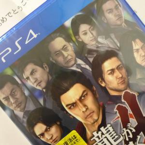 3月29日の当選♪「ゲームソフト」