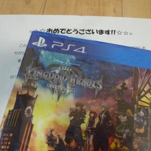 4月12日の当選♪「ゲームソフト」