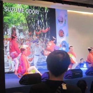 バンコクで「すずめ踊り」を見る・・・お土産が楽しみな日曜日。