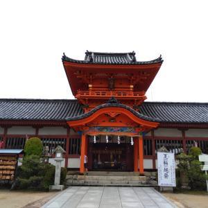道後旅行⑥全国3つしかない伊佐爾波神社