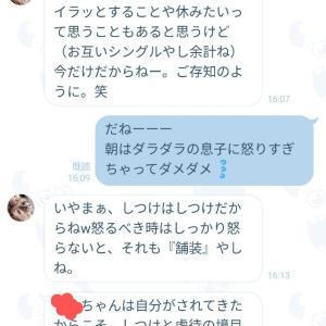 【私のリアル】シンママの恋愛事情(≧▽≦)