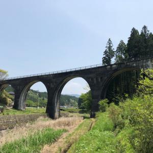 幸野川橋梁へドライブ。