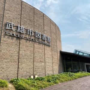 武雄市図書館で過ごす、理想の休日❤️