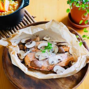 秋鮭とキノコの包み焼き。
