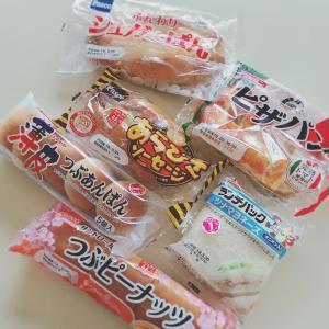 子供のお昼に!菓子パンをひと工夫