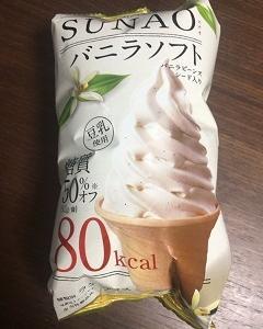 糖質オフのアイス!