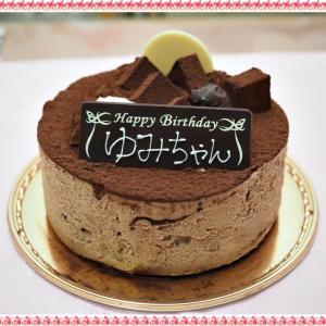 祝*誕生日♪オーダー品☆リバティ☆ミシェル☆マスク&通帳ポーチ♪