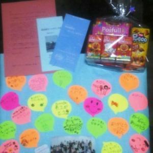 <報告>明治HD(株)及び株主様から お菓子を寄贈いただきました