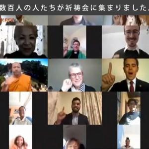 アフリカやイギリスなどの宗教指導者が世界平和デーを記念し、コロナ終息と平和への祈り