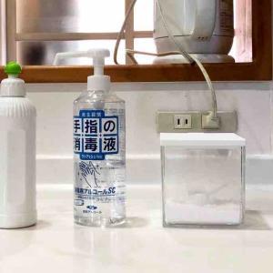 今年の子どもの自由研究は、エコ掃除洗剤でシミ落とし。