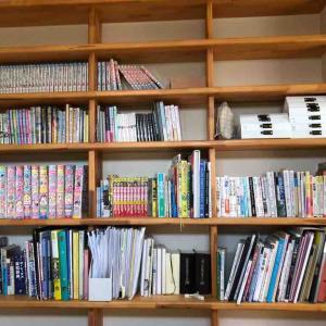 5年経過!お家丸ごと見直し③本棚整理。