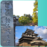 出雲・松江へ ひとり旅3