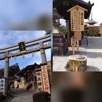 京都へ 縁切り&復縁 ②
