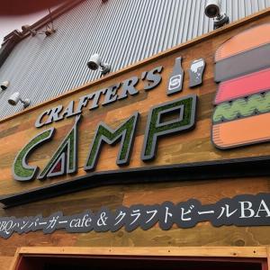 【クラフターズキャンプ】アウトドアをテーマにしたカフェバーが白石区に7月26日オープン!