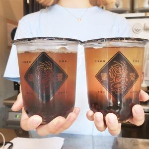 【徳茶札幌北24条店】~お茶とタピオカ専門店~が北24条にオープン
