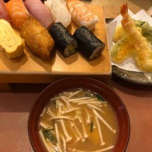 まわらないお寿司