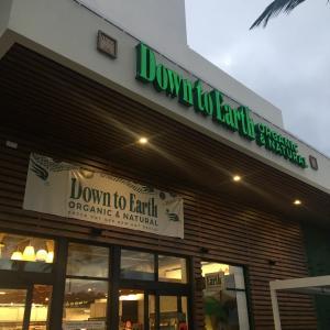 カイルアのオーガニックスーパーマーケット