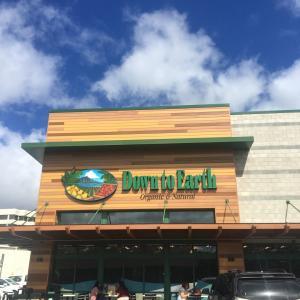 ハワイで買うオーガニック野菜