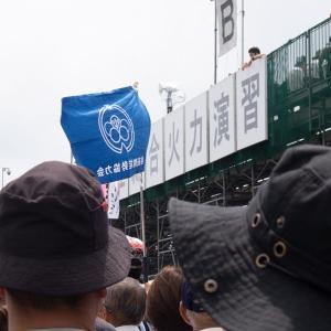 富士総合火力演習2019 前日予行 その12 帰路