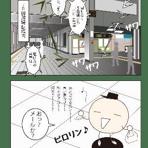 富士総合火力演習 2019予行 おまけの漫画〜