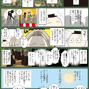 ミリミリなアムチャンネル 04