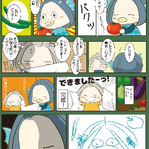 今回で一応完結〜〜〜か???