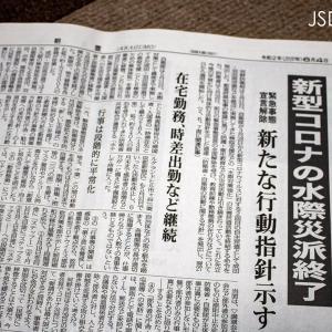広報さんは魔法使い??? 新聞です!!!! ぜひご覧ください!!!!
