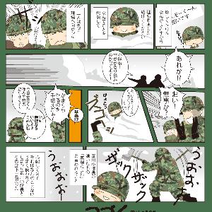 それゆけマカロン小隊 その133