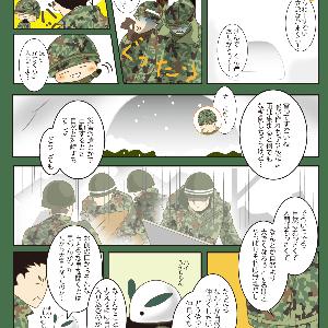 それゆけマカロン小隊 その134