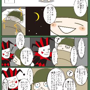 それゆけマカロン小隊 その136