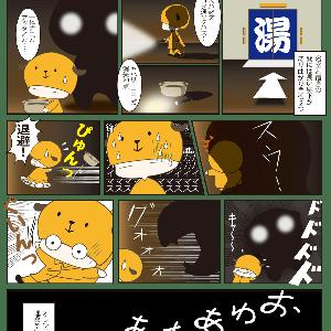 それゆけマカロン小隊 その139