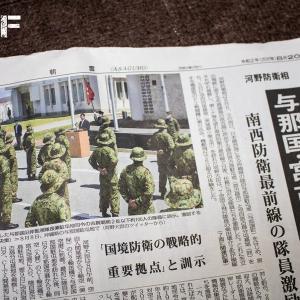 新聞の日!