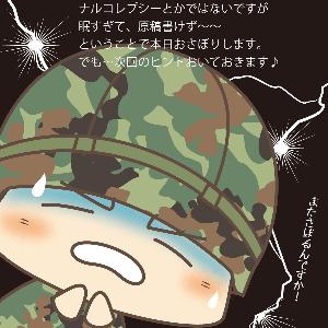 おさぼり〜〜〜告知〜〜〜〜