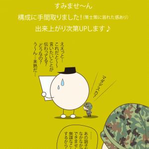 おさぼり〜〜〜