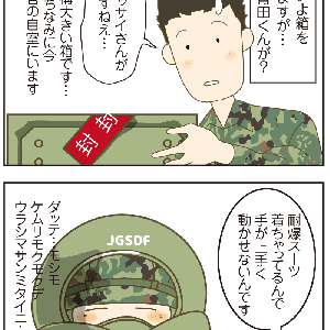 それゆけマカロン小隊 その181(多分)