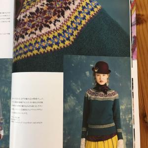 毛糸だま 2018年秋号 編みたい作品