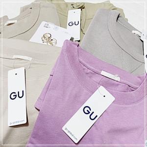 GU購入品とかいろいろ~