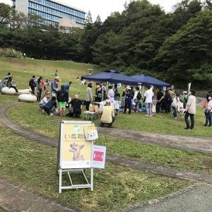 10/4生田緑地譲渡会参加「おとめ」