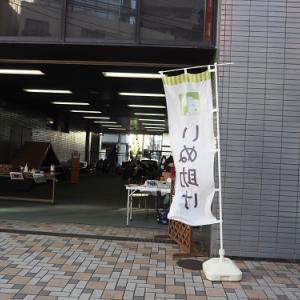 錦糸町での譲渡会へ参加しました(ふー&すー)