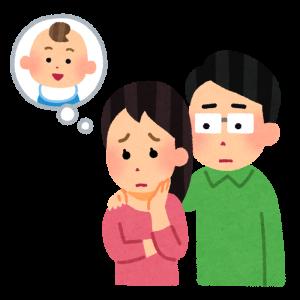 不育症、流産の原因は?