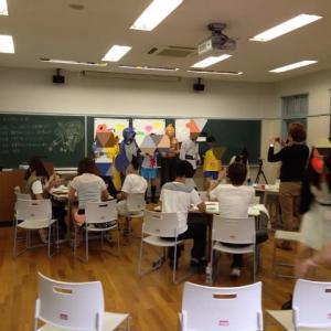 体当たり「日本語教師養成」実践実習コース 募集中