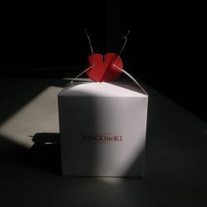 パッケージも贈り物です。