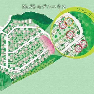 里山住宅inTSUKUBA 2019