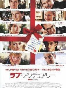 恋愛映画見てよかった!おすすめ5選、ラブストーリー好き必見!